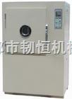 橡胶换气式老化试验箱