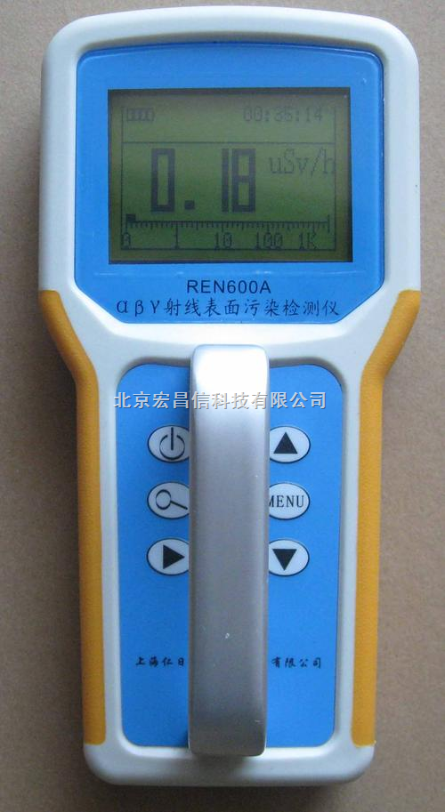 表面污染检测仪α、β、γ射线 北京现货供应