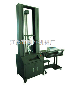 硫化橡胶拉伸耐寒系数测定仪