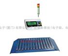 台湾品牌电子滚筒秤,钰恒电子电脑滚筒报警等电子秤
