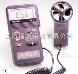 AVM-03风速计/叶轮式风速计
