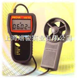 中国台湾泰仕AVM-301 叶轮式风速计