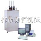 塑料热变形维卡温度测试仪