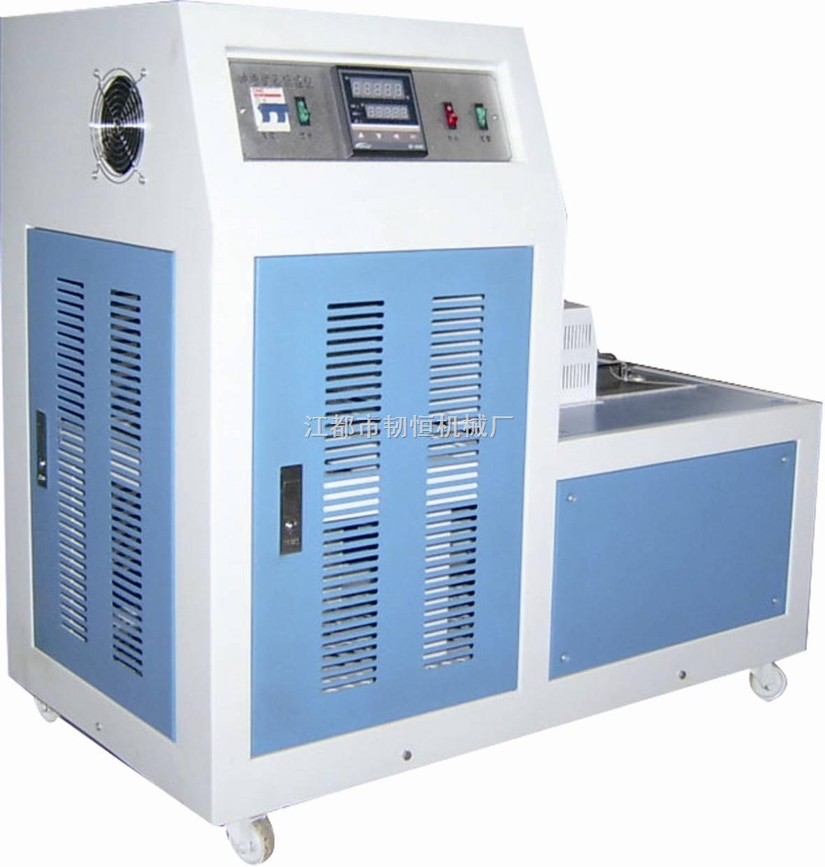 塑料低温冲击压缩试验机