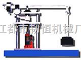 电工导管压力试验机