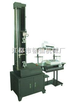 摆锤式拉力试验机;机械式拉力试验机;强力实验仪