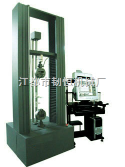 抗拉力试验机;拉力实验机;橡胶测力仪