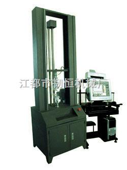 材料试验机;电子万能材料试验机;拉伸强度测试仪