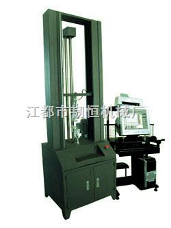 电子万能材料试验机;剪切力试验机;多功能材料试验机