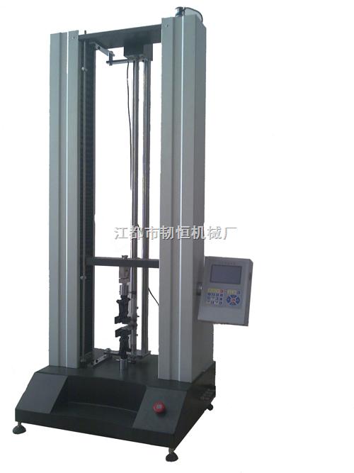 材料力学试验机;延伸率测试仪;断裂延伸率
