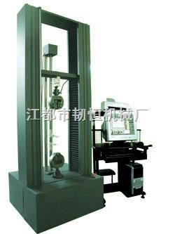 不锈钢断裂强度试验机;锌合金拉力测试机;定纹管拉力实验机