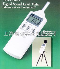 TES-1350R噪音计/声级计