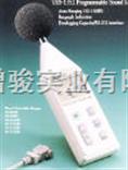 TES-1352ATES-1352A分贝仪/噪音计/声级计