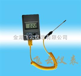 TM-902C便携式数字温度计