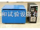 LD-ATP全自动四度空间一体机振动台