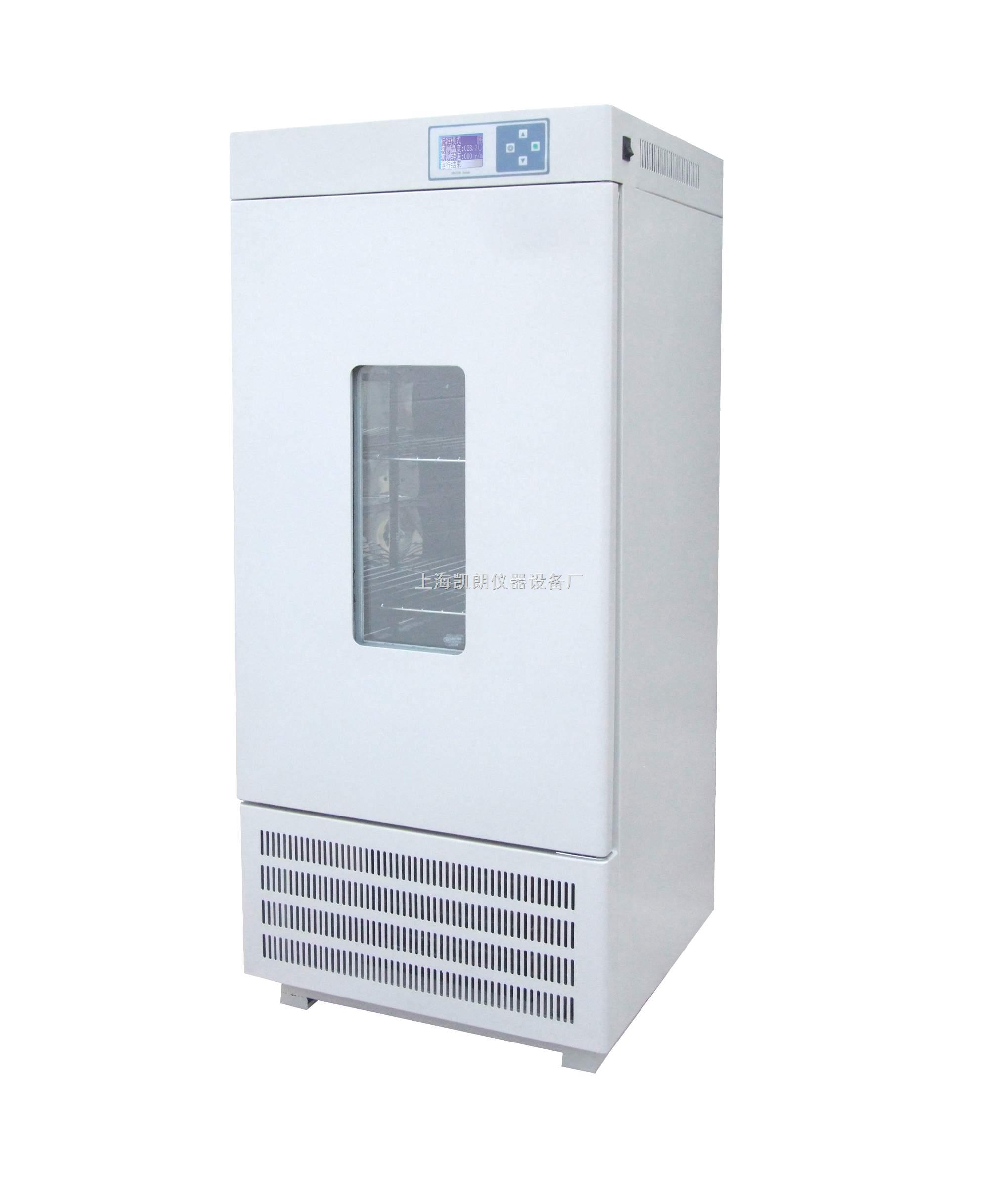 低温生化培养箱 低温培养箱 培养箱 细胞培养箱 微生物培养箱