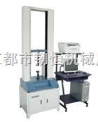 工程塑料拉力试验机;电木拉力检测机;母料拉力测试仪