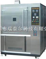 深圳专业氙灯耐候试验箱厂家报价,氙灯耐候试验机