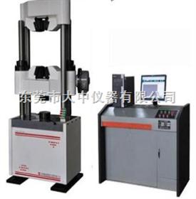 液压伺服材料试验机