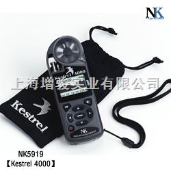 美国NK5919风速计