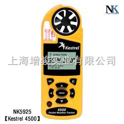 NK5925便携风速仪