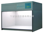 标准光源箱Color-60(2合1)八光源