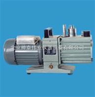 2XZ-2係列旋片式真空泵