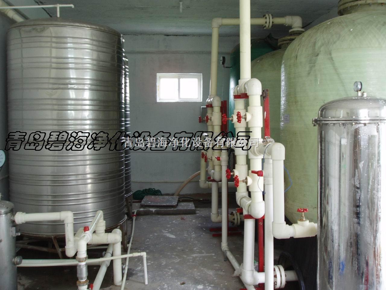 青岛水处理(工程实例)-青岛碧海净化设备有限公司