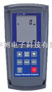 森美特 燃烧效率分析仪SUMMIT708