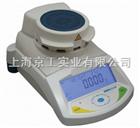 艾德姆水分测定仪PMB-202