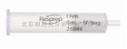 Resprep® SPE小柱 (离子交换相)