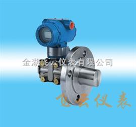FY-3351LT法兰式液位变送器