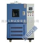 RLH-150厂家江苏南京新型换气老化试验箱强行换气