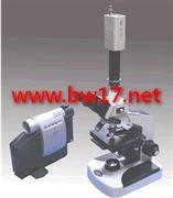 體視投影顯微鏡,IIA/TY型體視投影顯微鏡,三目連續變倍體視顯微鏡