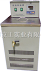 JB-3恒温水槽低温恒温水槽JB-3