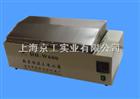 HH-W600恒温水箱三用恒温水箱HH-W600