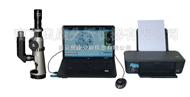 KA-XM1000KA现场金相图像分析仪
