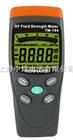 TM-194高頻電場功率測試器