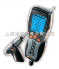 testo 330烟气检测仪