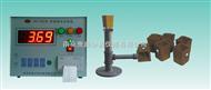 KA-TS2KA 炉前铁水分析仪