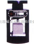 水泥抗压夹具新标准
