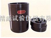 直径50X130高度X10壁厚,无侧限抗压试模