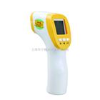 F03B额温仪/人体红外测温仪 /身体表面测温仪