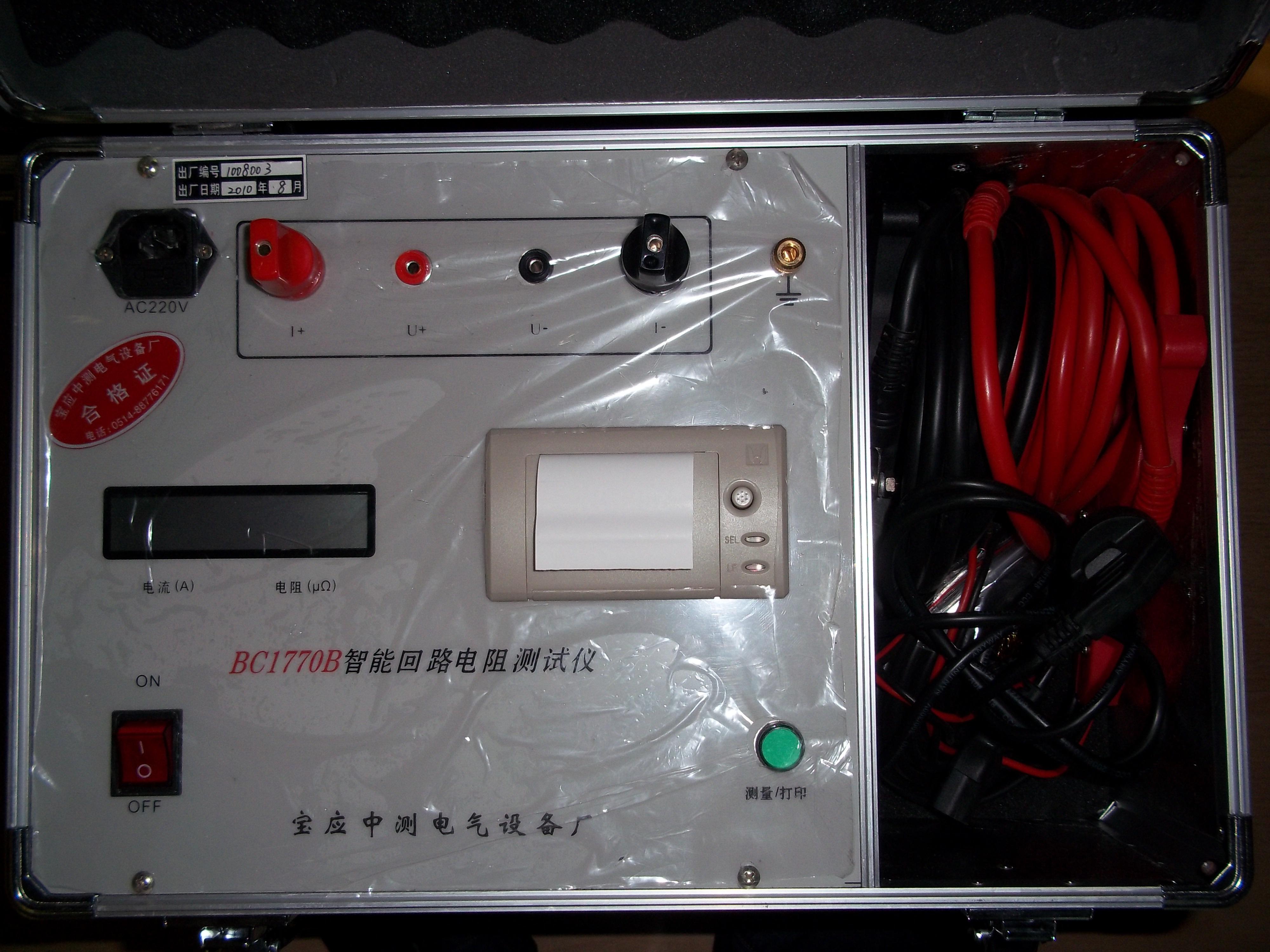 bc1770b回路电阻测量仪-回路电阻测试仪