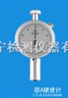 電子刮膠硬度計,橡膠硬度計