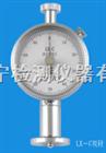 LX-C雙針型硬度計
