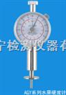 AGY-1水果硬度计