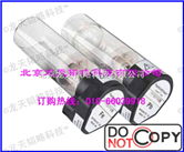 N3050126 N3050157PE*鉛鐵鈉鋅鈣鎂銅鉻鎘汞鉀 空心陰極燈