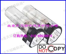 PE*鉛鐵鈉鋅鈣鎂銅鉻鎘汞鉀 空心陰極燈