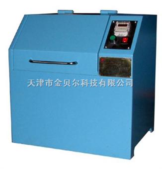 ZDM-50BX荧光光谱振动磨ZDM-50B